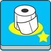 トイレの日記(排泄日記)
