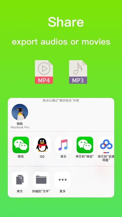 Voice Changer - Prank call screenshot-3