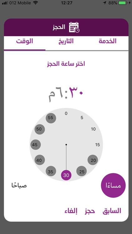 Agendah App screenshot-5