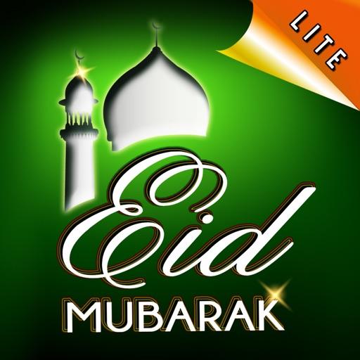 EID Mubarak Photo Frames LITE