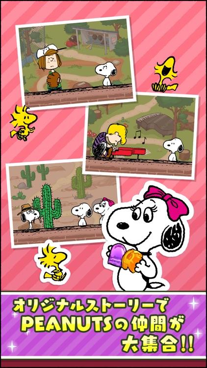 スヌーピー ドロップス:スヌーピー パズル(Puzzle) screenshot-6