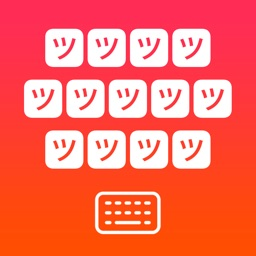 Kaomoji: Keyboard of facemojis