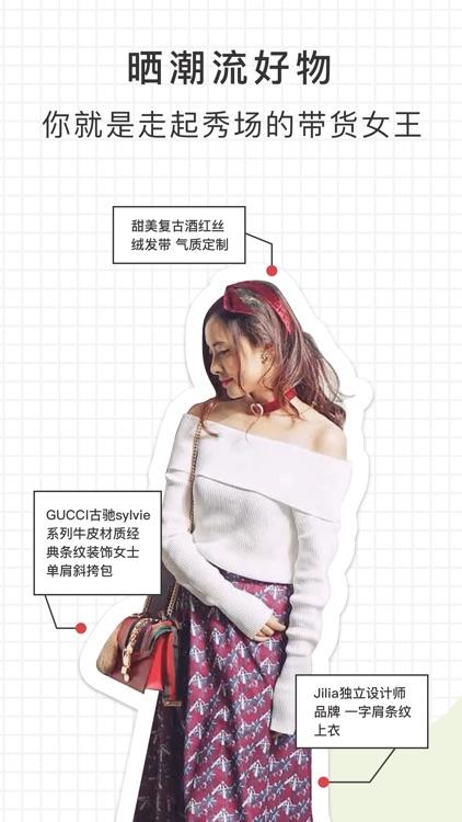 走起Go - 吃喝玩乐晒走起 screenshot-3