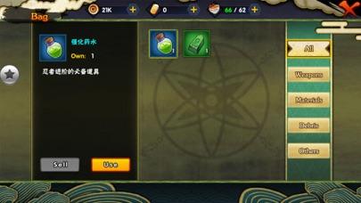 Ultimate Ninja:Hayate Screenshot 3