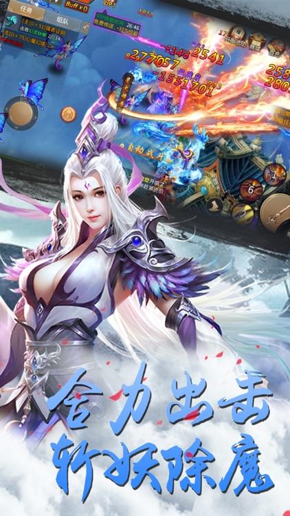 仙凡云之歌-全民修仙梦幻仙侠剑侠诛仙手游 screenshot-4
