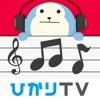 ひかりTVミュージック