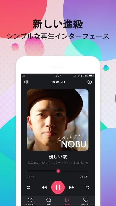 Music FM 連続再生! 音楽全て聴き放題!のおすすめ画像3