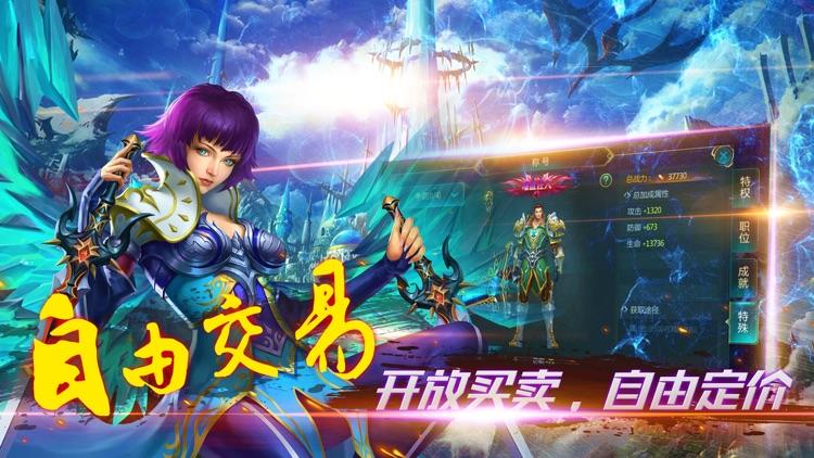 柒魔之泪-史诗级3D魔幻手游巨作 screenshot-3