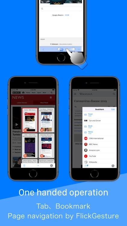 Search Ace Pro screenshot-3