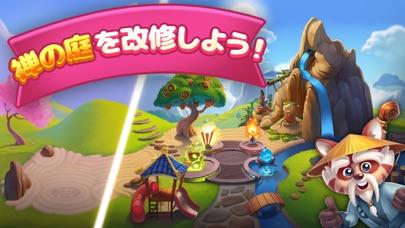 Panda Pop-パンダポップのスクリーンショット4
