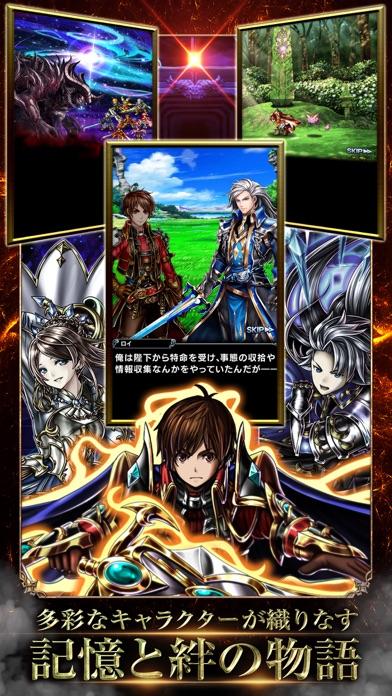 王道RPG グランドサマナーズのスクリーンショット2
