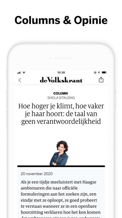 de Volkskrant - Nieuwsのおすすめ画像3