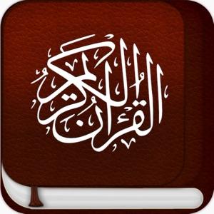 Quran Al Kareem القرآن الكريم App Data & Review - Reference - Apps