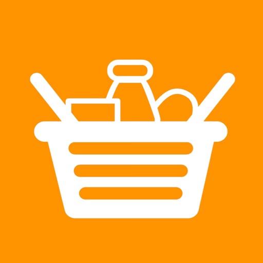 賞味期限管理と在庫管理で無駄をなくして節約!-かうサポ