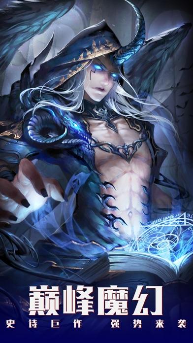 暗黑魔城-地下世界