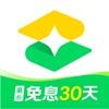 360周转灵-大额低息消费分期贷款平台