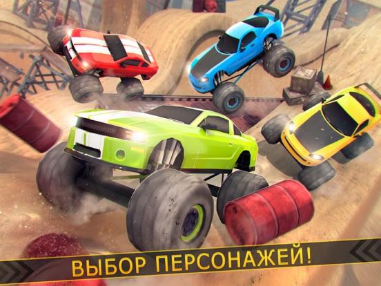 Скачать Monster Truck: гонки чемпионат