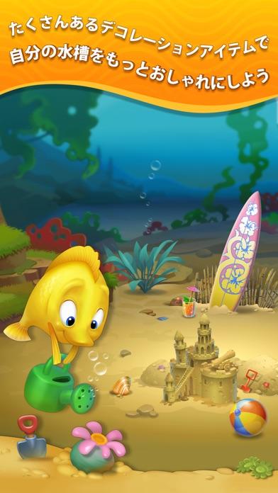 フィッシュダム(Fishdom)のスクリーンショット4