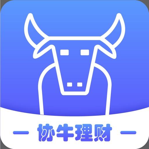 协牛理财-18%投资收益理财平台