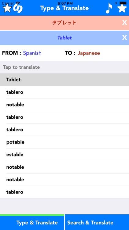 Spanish-Translator screenshot-4