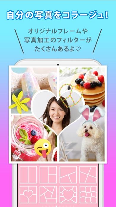 写真加工 - 画像編集 - コラージュ - Mixgramスクリーンショット9