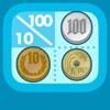 コインクロス - お金のロジックパズル iPhone / iPad