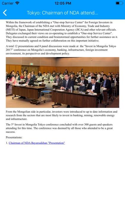 Invest Mongolia screenshot-5