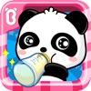 赤ちゃんの世話をする—BabyBus - iPhoneアプリ