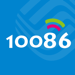 173.10086-中国移动出品