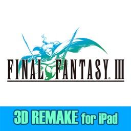 FINAL FANTASY III for iPad(3D)