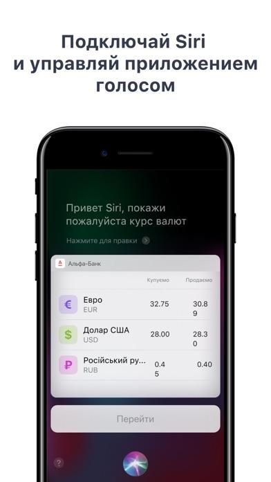 Alfa-Mobile UkraineСкриншоты 9