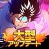 幽遊白書 GENKAIバトル魂(スピリッツ) - iPhoneアプリ
