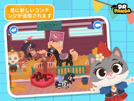 Dr. Pandaタウンのおすすめ画像5