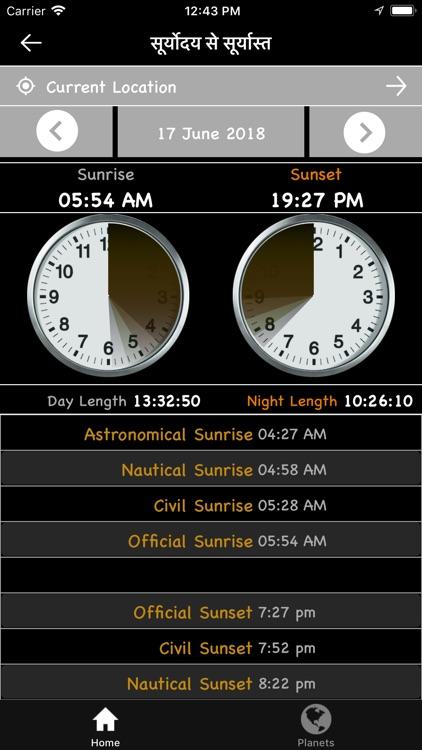 Hindu Calendar - Panchang screenshot-9