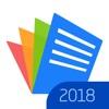 ポラリスオフィス2018 - ファイル編集,PDF変換