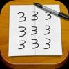 謎解き㊙母の手紙 - iPhoneアプリ