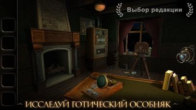 Скриншот №1 к The Room Three