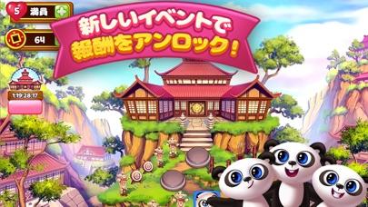 Panda Pop-パンダポップのスクリーンショット6