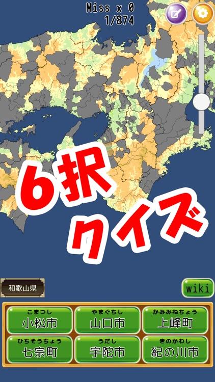 まぷすた! screenshot-4