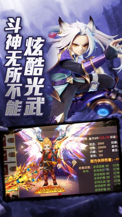 天界幻想-二次元魔幻3D动作冒险游戏 screenshot-4
