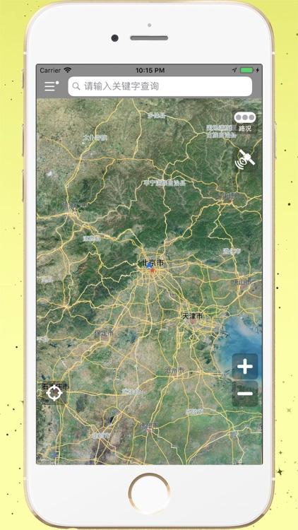 北斗地图-精准卫星导航和高清街景 screenshot-6