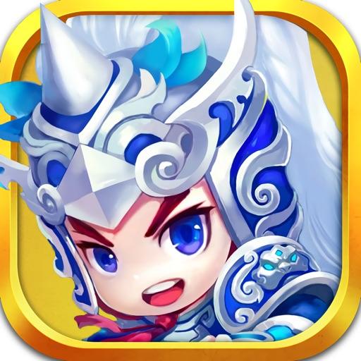 乱世三国:角色回合制单机游戏 iOS App