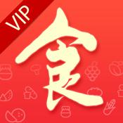 (vip) app review