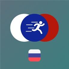 Tobo - 俄语单词短语词汇学习宝典