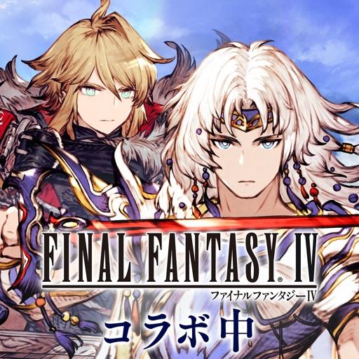 FFBE幻影戦争 戦略RPG/シミュレーションゲーム