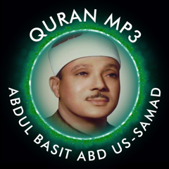 Mp3 Quran by Abdul Basit
