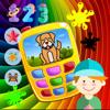 yoosef sharafi - baby games! toddlers game kids artwork