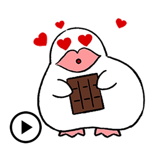 Animated Chubby Duck Sticker