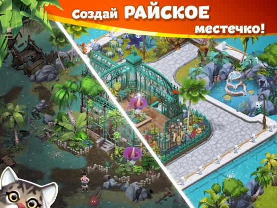Lost Island: Blast Adventure для iPad