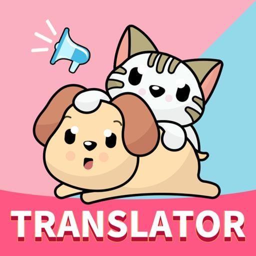 犬語猫語翻訳アプリ—使いやすい犬と猫の通訳機